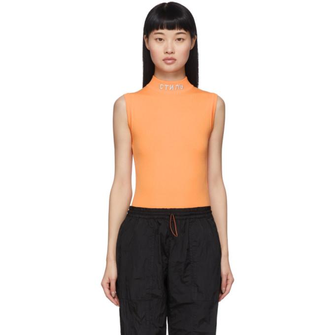 Orange Style Mock Neck Bodysuit