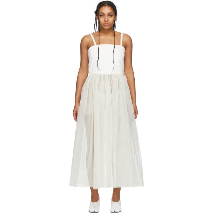 White Denim Tulle Tank Dress