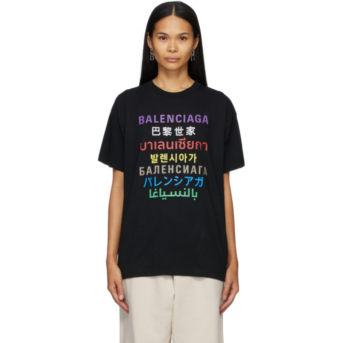 Black Languages T-Shirt