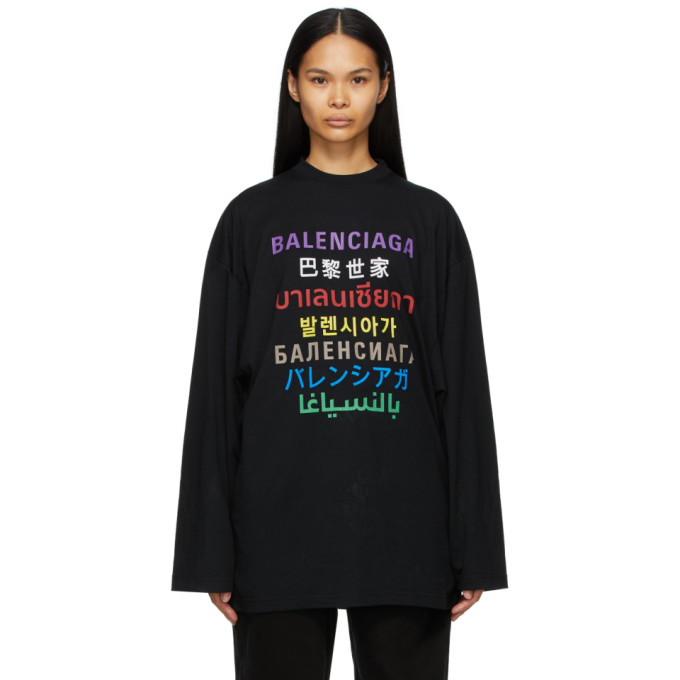 Black Languages Medium Fit T-Shirt
