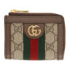 Brown and Beige GG Ophidia Card Holder Wallet