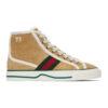 Beige Suede Gucci Tennis 1977 High-Top Sneakers